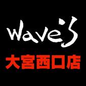 大宮の美容室【wave's 大宮西口店】 1.0.0