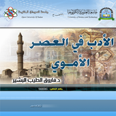 edu.ust.adab_amawee.AOUPXEENSTHAKITU