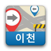 뚜벅이안전길안내[이천] 2.2.0