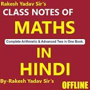 Rakesh Yadav Class Notes of Maths in Hindi Offline 10.1