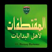 Al Muqtatofat Li Ahlil Bidayat 2.0