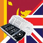 English Tamil Dictionary 22