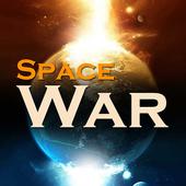 Space War 1.0