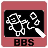 Paint BBS 1.1