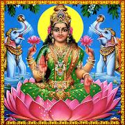 Lakshmi Songs Telugu 4.0