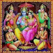 Rama Songs 1.0
