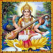 Saraswati Songs 5.0