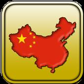 Map of China 1.24