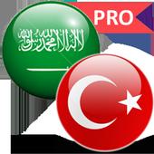 Arapça Türkçe Konuşma Kılavuzu Pro 1.1