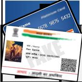 Fake ID Card 1.0