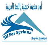 For All Syrians 4.1