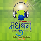 RadioMadhuban 4.0