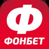 """БК ФОНБЕТ - мобильный сайт """"ФОНБЕТ"""" 1.0"""