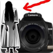 Ghost Photo Prank 91