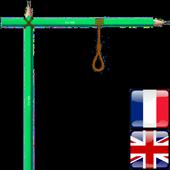 Hangman 1.05