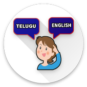 Telugu To English Translator 1.0
