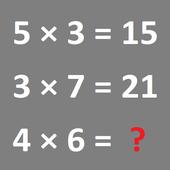 جدول الضرب تحدي الرياضيات 1.0