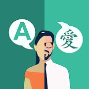 All language translator 2.0.0