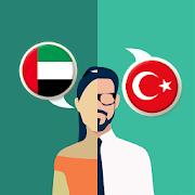Arabic-Turkish Translator 1.7.3