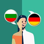 Bulgarian-German Translator 2.0.0