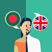 Bengali-English Translator 2.0.0