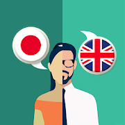 Japanese-English Translator 1.7.2