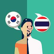 Korean-Thai Translator 2.0.0