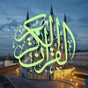 freeapk.com.quran.maranao.translation 1.3