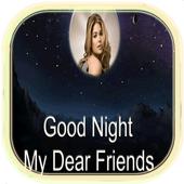 Good Night Photo Frame 1.0