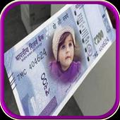 New 50 - 200 Note PhotoFrame 1.1