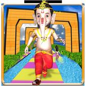 Run Ganesha Run 1.0