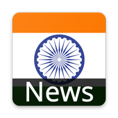 Gandhinagar News 1.0