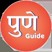 Pune Guide : Local, Indian Railway, PMPML BRT Bus 4.1.46