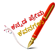 Jaalala Oromoo Love Messages 3 5 APK Download - Android