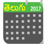 Telugu Calendar 2018 1.1