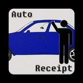 Auto Receipt - Locksmith Apps 6.0