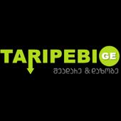 taripebi.ge 12.7