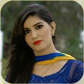 Sapna Dancer Haryanvi Dance Video Song 1 2 APK Download