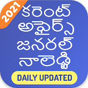 Telugu GK & Current Affairs 1.9