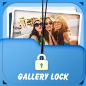 Gallary Lock 1.0