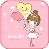 Dasom Goodday Theme 1.2