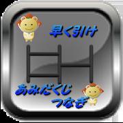 AmidaTsunagi 3.4.3