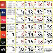 Gujarati Calendar 2019 - Panchang 2019