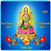 Diwali Dhanvarsha Game 1.0.11
