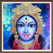 Mahakali Mantras Sangrah 1.92