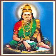 Shree Swami Samarth Charitra 1.98