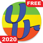 HaHu Amharic Keyboard 6.0.0
