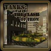Tanks: the clash of iron 1.1