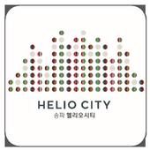 HELIO CITY 송파 1.0