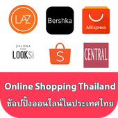 Online Shopping Thailand 1.1.0